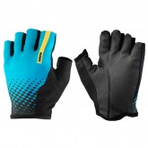 Mavic Gants Cosmic Site Officiel France