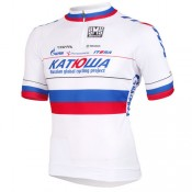 Santini Maillot Manches Courtes Katusha Champion National Soldes France