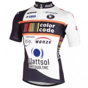 Vermarc Maillot Manches Courtes Color Code - Biowanze Promotions